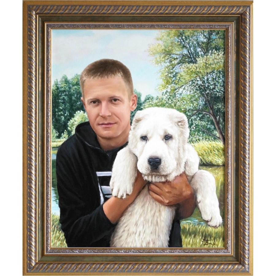 Портрет с любимой собакой